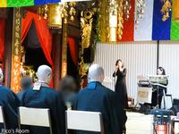 R『ゆりの会の集い(自死遺族の会)/庄内町・乗慶寺』に、ルリアールで出演させていただきました♪