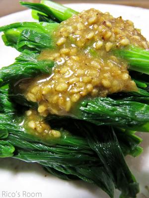 R 我が家の今夜の食卓!アマドコロづくし!&牛肉とゴボウの煮物&湯豆腐♪