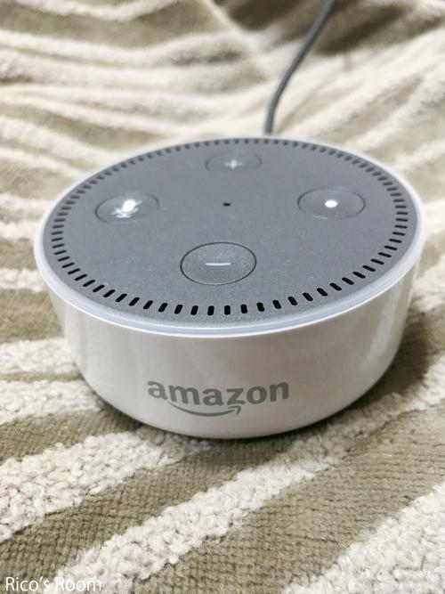 R 爆笑『アレクサ』!Amazonスマートスピーカー『echo dot』ネタ第2弾!