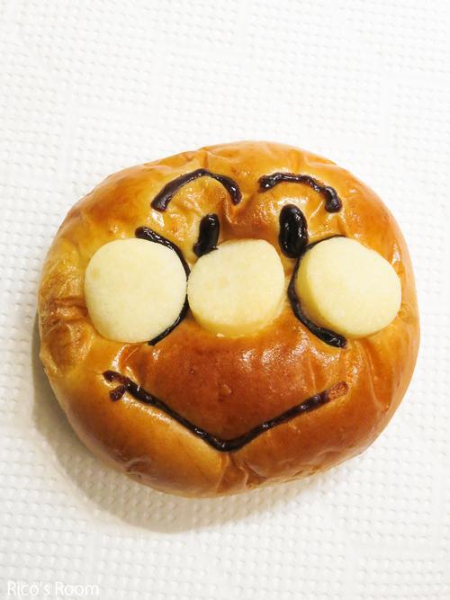 R 笑いのツボにヒット!鶴岡のパン屋さん『ピーターパン』のカスタードクリームパン♪