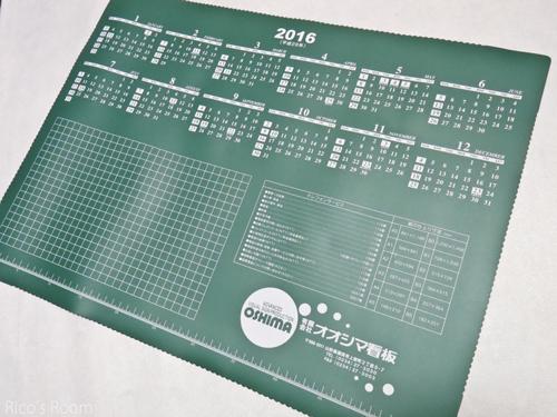 R 2016年カレンダー!勝井三雄先生オリジナルカレンダー&色鳥卓上カレンダーなど