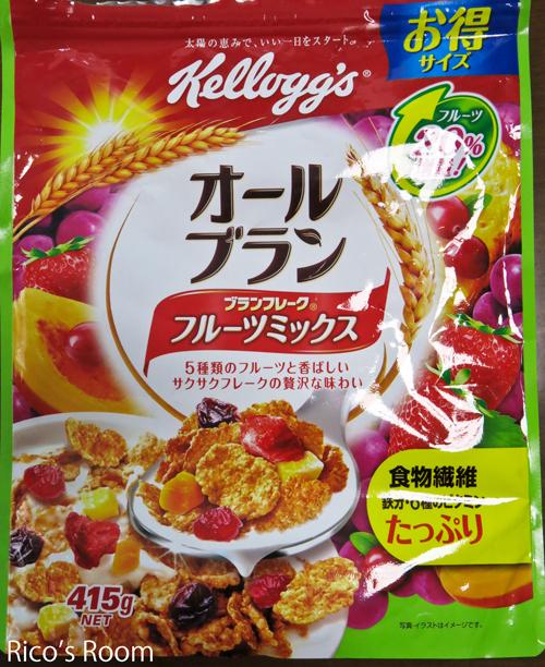 R 朝食シリアル『ケロッグ フルーツグラノラ&オールブランフルーツミックス』