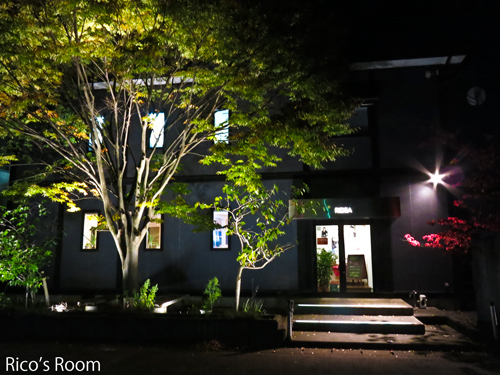 R 『カフェ RIDEA』にて、JAGDA山形例会/東北大会打上げ