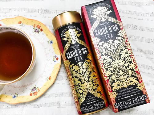 マリアージュ 紅茶