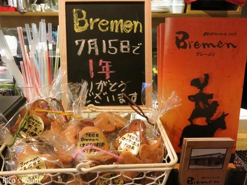 R『mamma cafe Bremen』1周年おめでとう♪マンマ手作りクッキーをありがとう♪の巻