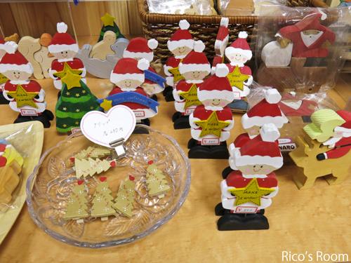 R あすなろキッチン工房『木らら』ランチ&クリスマスオーナメント♪