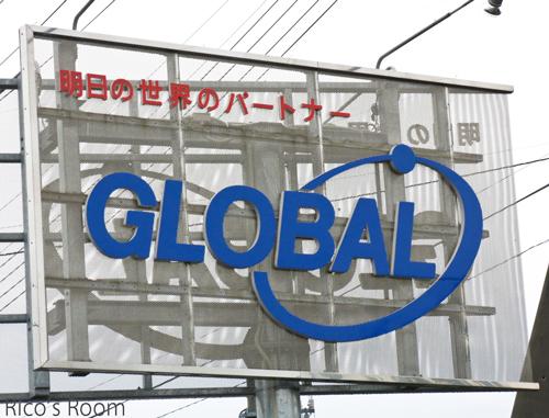 R『グローバルマシーン ビアガーデン2014』(庄内町)にYOSHIKO&RICO出演しました♪