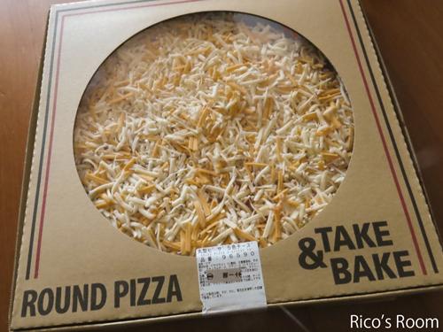 R 春のパンまつり?『OZ ベーカリー』&『コストコ/5色チーズピザ』