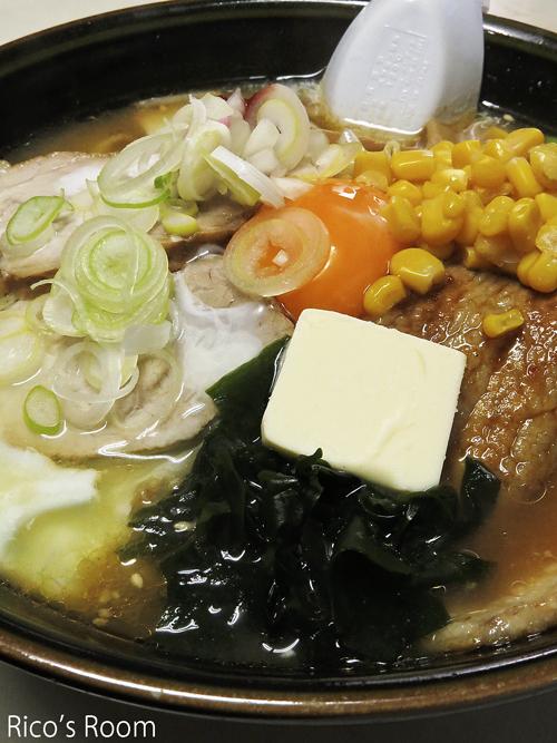 R 松山『四十番』の『限定20食/平打ち麺』『スタミナラーメン』『担々麺/中辛』