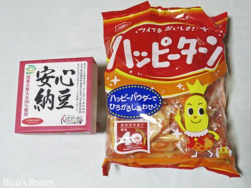 R 納豆×ハッピーターン×オリーブオイル=どんな味?(笑)