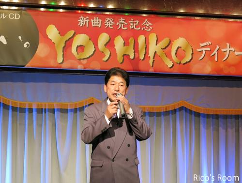 R CD『もう、いらない。』新曲発売記念『YOSHIKOディナーショー♪』