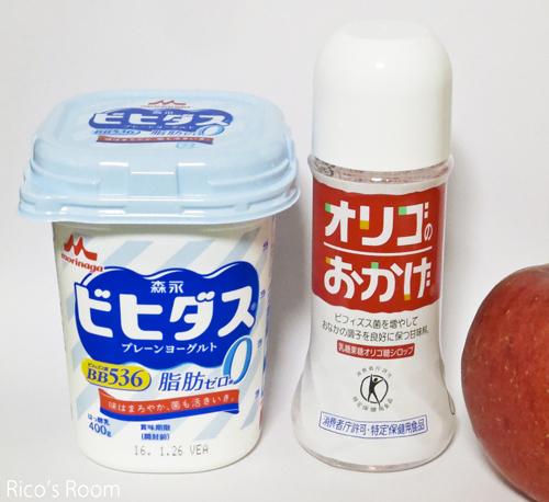 R『腸内フローラ』を整えよう!ヨーグルト&オリゴ糖
