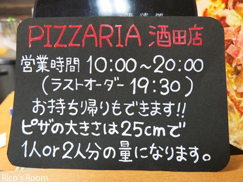 R『PIZZARIAピザリア酒田店』こぴあコープ酒田店<新規開店>