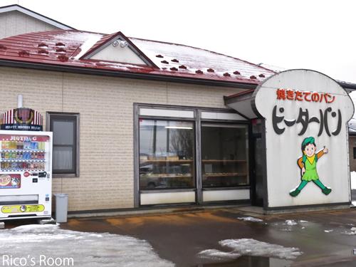 R 焼きたてのパン『ピーターパン美咲支店』/鶴岡市美咲町