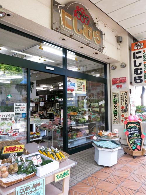 R 贈答用『さくらんぼ』は、酒田市中通り商店街『にしむら』さんで!