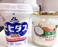 R 祝・ヨーグルト生活2周年!「ビフィズス菌&オリゴ糖&ココナッツオイル」で、腸内フローラを整えるの巻♪