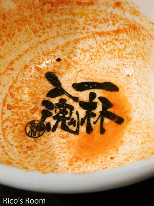 R 美味しい赤!『新旬屋麺酒田中町店/辛味噌らーめん<ギガ辛>』
