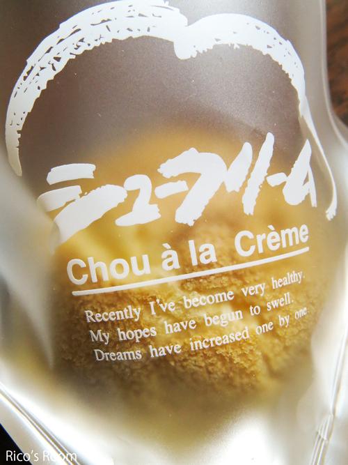 R『丸藤菓子舗/シュークリーム』『ブロッコリーとこんにゃくのきんぴら』『銀座中村屋/あんぱん』