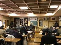 R 荘内南洲会『第225回 人間学講座/論語のことば・昔話と西郷先生』