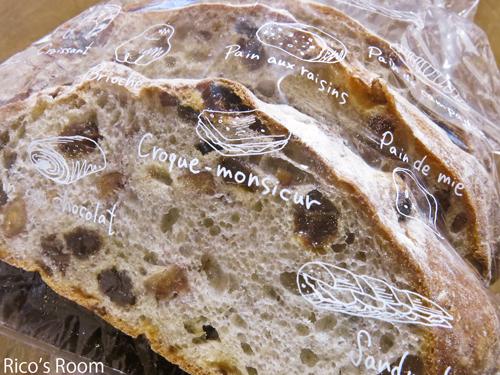 R 『余目製パン』さんの売り切れごめん状態にビックリ!の巻♪
