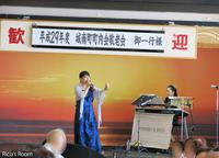 R『平成29年度 城南町町内会敬老会』由良温泉ホテル八乙女にて、Y&R歌謡ショー♪