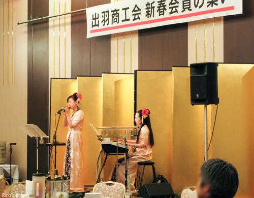R 出羽商工会様『新春会員の集い2018』東京第一ホテル鶴岡(鳳凰の間)にルリアール出演♪