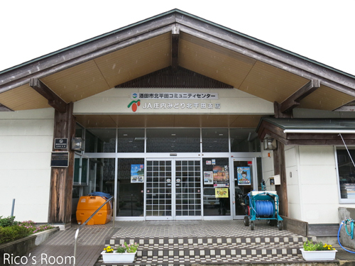R JA庄内みどり様主催『北平田地区 年金友の会』にYOSHIKO&RICO出演させていただきました♪