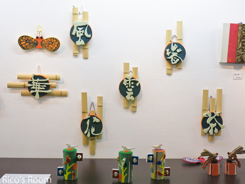 R 第7回北村尚史先生『おもしろ木工1000展』清水屋4階ミュージアム5