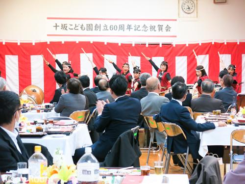R『十坂こども園創立60周年記念祝賀会』に、ルリアールで出演させていただきました♪