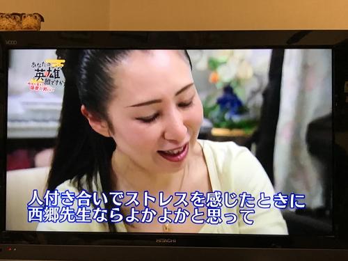 R テレビ出演しました!10/20NHK鹿児島『あなたの英雄誰ですか?〜時代を変えた薩摩の男たち〜』