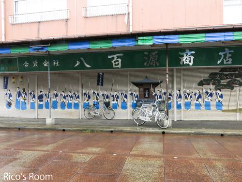 R 堀部(中山)安兵衛の生誕の地/新潟県新発田へ行ってきました♪