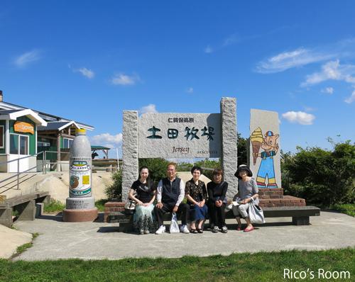 R 秋田県/由利本荘市〜にかほ市『日帰り教学の旅』&土田牧場ジンギスカンの巻♪