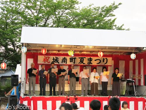 R  鶴岡市『城南町夏まつり2015』にルリアールをお招きいただきました♪