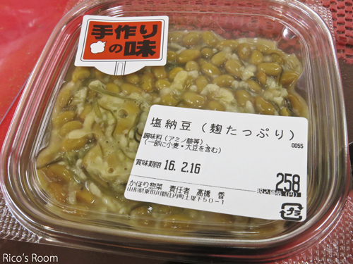 R コラーゲンたっぷり!『豚テールのやわらか煮』/庄内町『かほり惣菜』