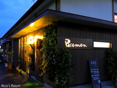 R『Bremenで一緒に晩ご飯食べる交流会<文殊カフェ48>』に参加させていただきました♪