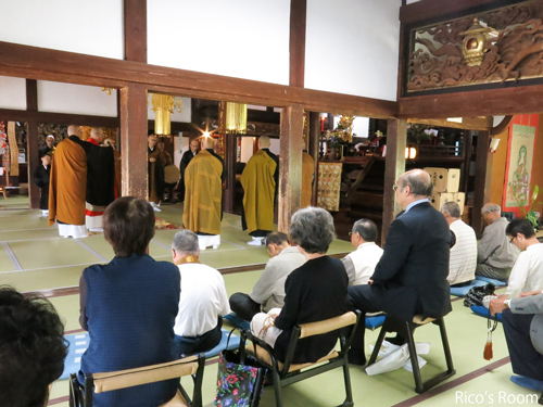 R 總光寺/平成29年度『大般若祈祷会』に参列させていただきました♪