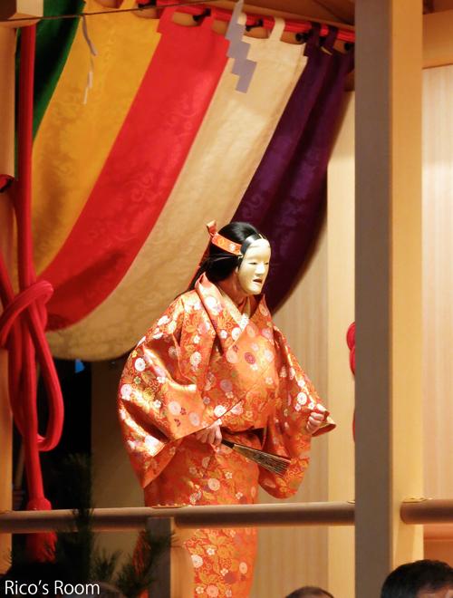 R 松山城址館開館記念『まつやま大寒能 第24回雪の能』こけら落とし公演