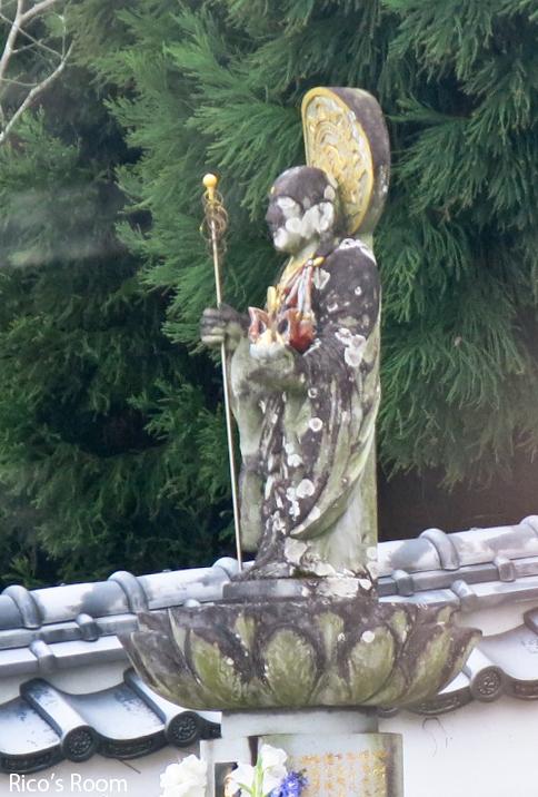 R 熊本・長崎・鹿児島の旅2014vol.7【3日目】三角西港・天草・雲仙温泉