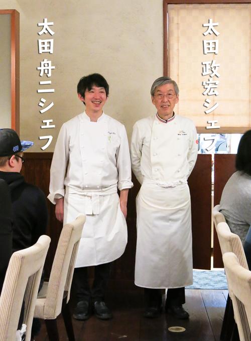 R 庄内食楽『太田シェフ親子共演スペシャルディナー第2弾!〜庄内冬の名残〜』