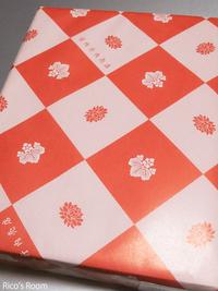 R『宮内庁内売店』の銘菓桃山/菊の園&『京・祇園 やよい』のちりめん山椒