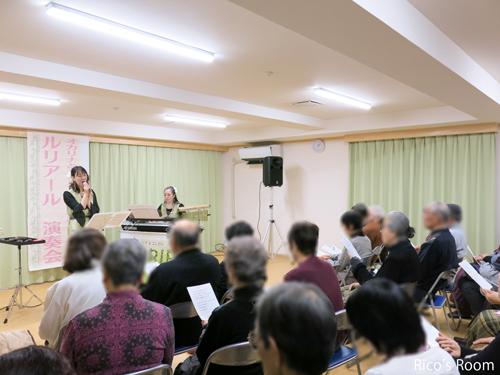 R 仙台市『宮城野市営住宅』にて、復興支援演奏会♪『オカリナ&エレクトーン心の癒しのコンサート』