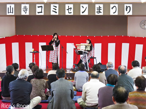 R『山寺コミセン冬まつり2014』にルリアール出演♪