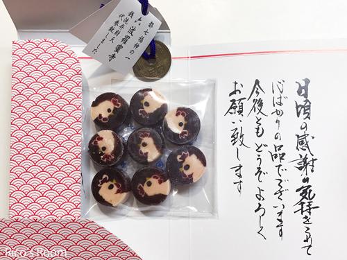 R 春を求めて!『東根菓子舗』さんの春の上生菓子