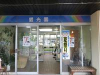 R 鶴岡市立『愛光園夏まつり2017』にて、YOSHIKO&RICO初ライブ〜♪