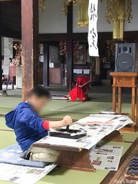 R 手習い始めほほえましく♪『總光寺/書道教室』で、白松がモナカをいただきました。
