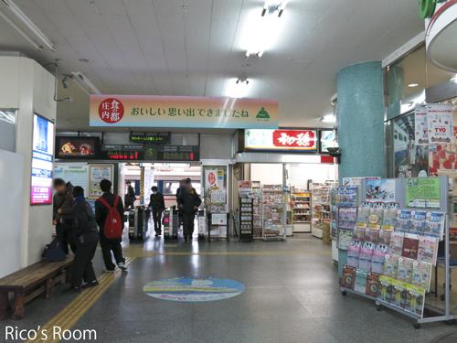 R JR酒田駅内『びゅうプラザ酒田』へRicoママ初めて行くの巻♪
