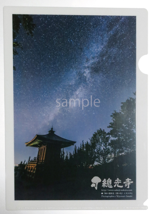 R カメラマン・佐々木聖紀さんありがとうございました♪總光寺写真集完成の巻