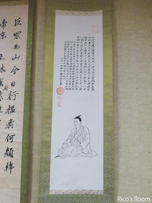 R 『平成の徳の交わり/南洲神社看板修復』&『種子島産 安納芋』