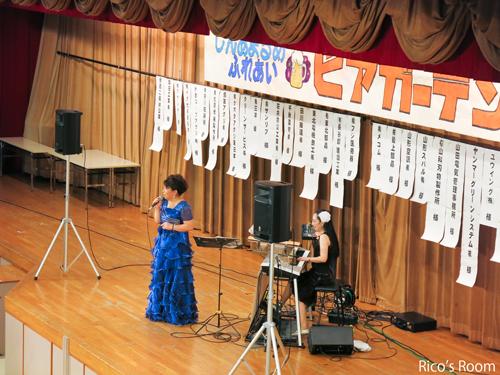 R YOSHIKO先生は、生きてます!!しんあまるめ2017『第18回ふれあいビアガーデン』Y&Rで出演の巻♪