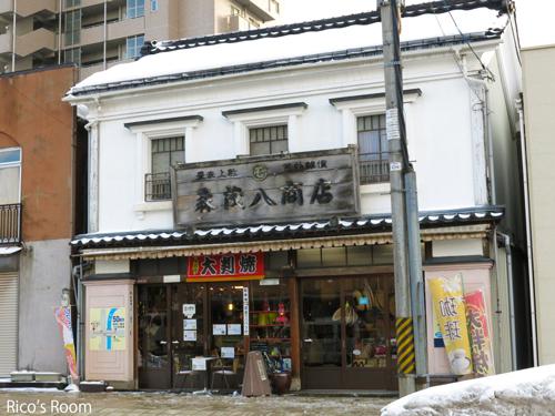 R 鶴岡『森茂八商店』の名物『大判焼き』を初めていただきました!